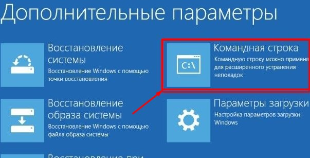 Как узнать пароль на компьютере Windows 10: полная инструкция