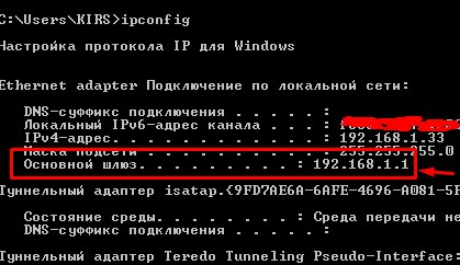 Где найти настройки роутера на компьютере: помощь от WiFiGid