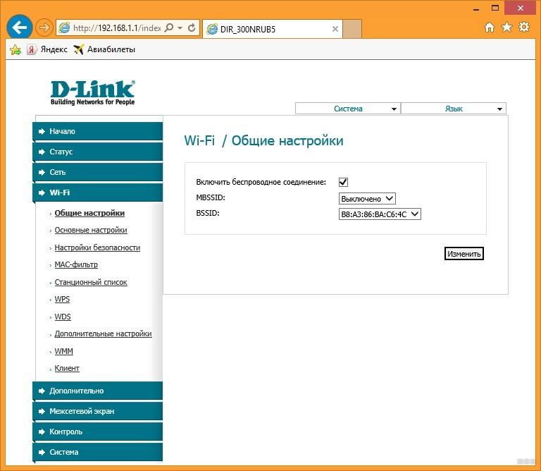 Как подключить роутер D-Link: кабелем и по Wi-Fi, вход в настройки