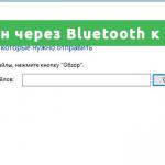 Как подключить телефон через Bluetooth к компьютеру