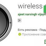 Wi-Fi Audio