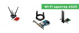 Wi-Fi адаптер ASUS