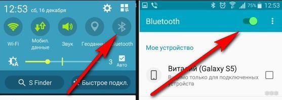 Почему телефон не видит Bluetooth-наушники и что делать?