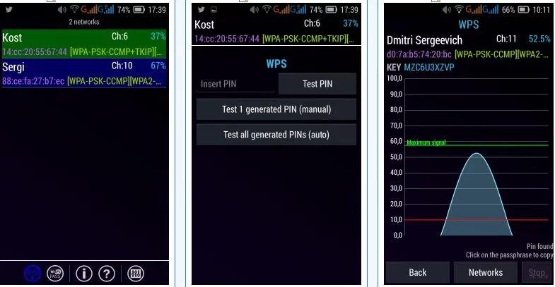 WifiAccess WPS WPA WPA2: практичный брут WPS или фейк?