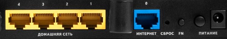 ZyXEL Keenetic Giga 2 и KN-1010: настройка Wi-Fi и интернета