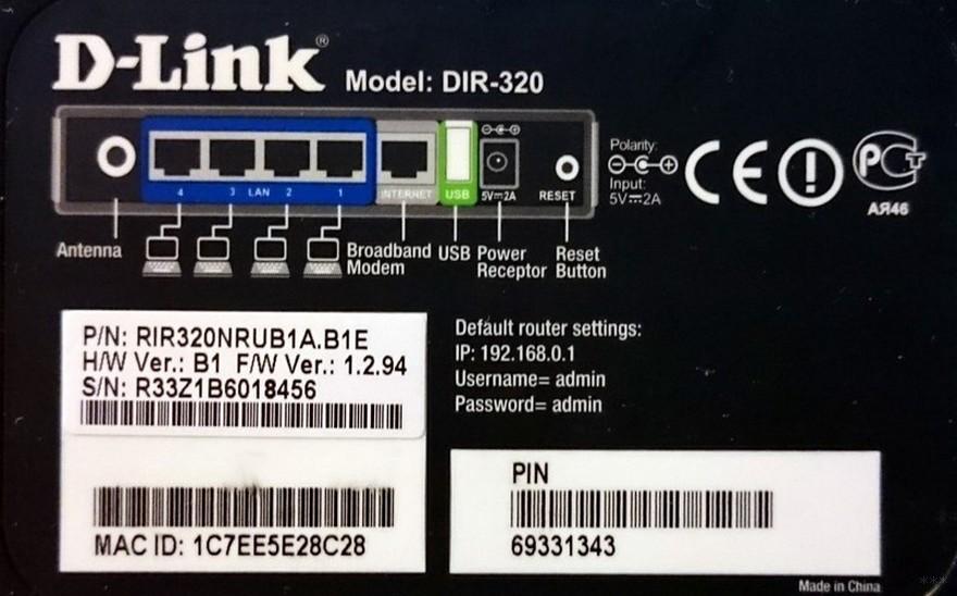 Пароль на роутер D-Link: стандартный и нестандартный