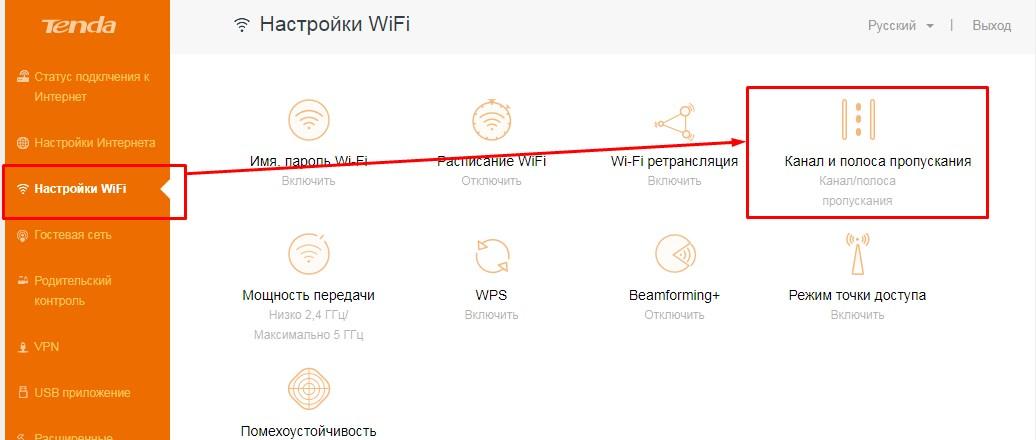 Выбор режима работы Wi-Fi: 11bgn против 11bg в Wireless Mode