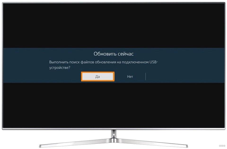 Как обновить Smart TV: инструкции через интернет и через USB