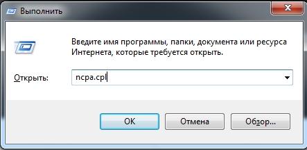 IP адрес TP-Link по умолчанию: пошаговая инструкция