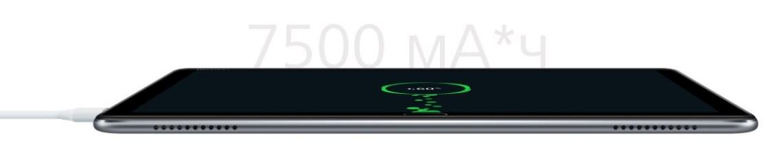 Полный обзор планшета Huawei Mediapad M5 Lite 10 Wi-Fi 32 Gb