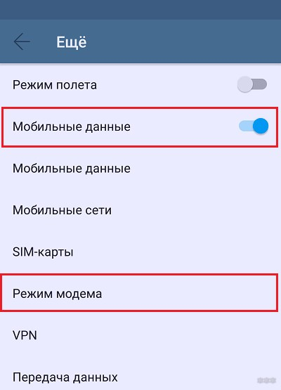 Интернет через USB порт: актуальные схемы подключения телефона