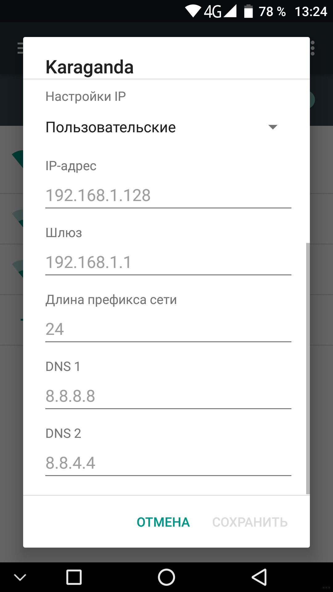 Почему на планшете не работает Wi-Fi, хотя он подключен?