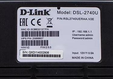 D-Link DSL 2740U: краткий обзор и основы настройки