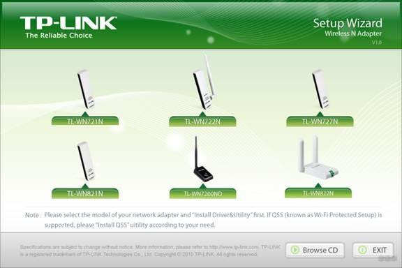 Утилита настройки беспроводного соединения TP-Link: скачиваем и подключаемся