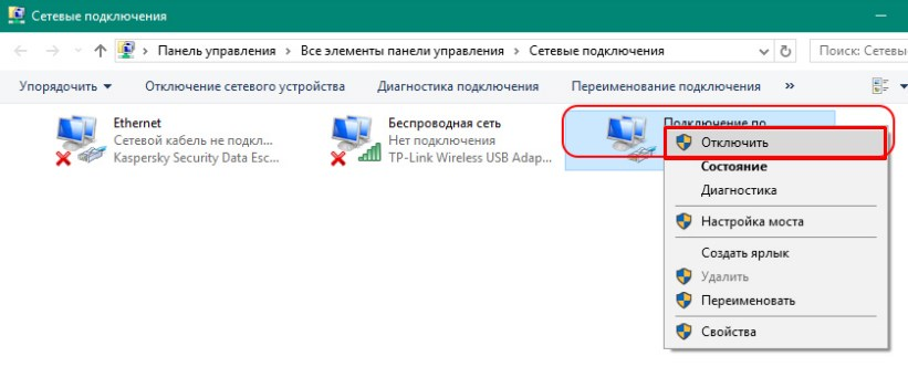 Ошибка 813 при подключении к интернету с PPPoE: наше решение