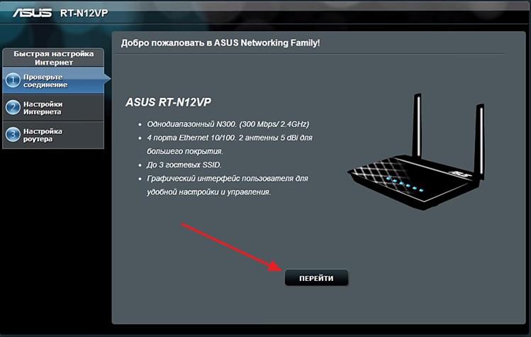 Как настроить роутер ASUS RT-N15U: полная пошаговая инструкция