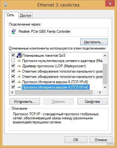 Автоматическое получение IP адреса и где взять новый IP?