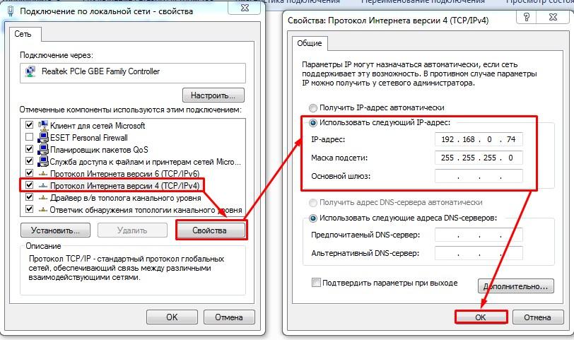 ELM327 Wi-Fi: подключение к компьютеру, ноутбуку, Android, iOS