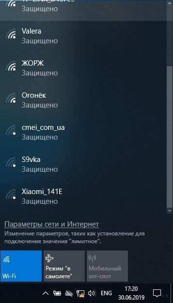 Как скрыть Wi-Fi сеть и сделать ее невидимой для соседей?