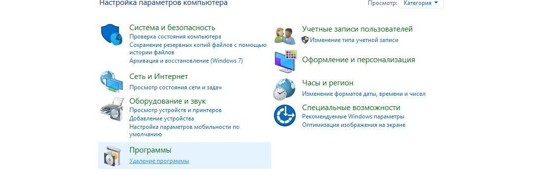 Почему не устанавливается Skype: разбор темы от команды WiFiGid