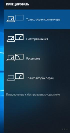 Что такое Screen Share на телевизорах LG и как этим пользоваться?