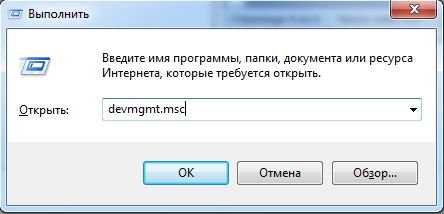 Какой драйвер нужен для интернета и сетевого адаптера: инструкция для Windows