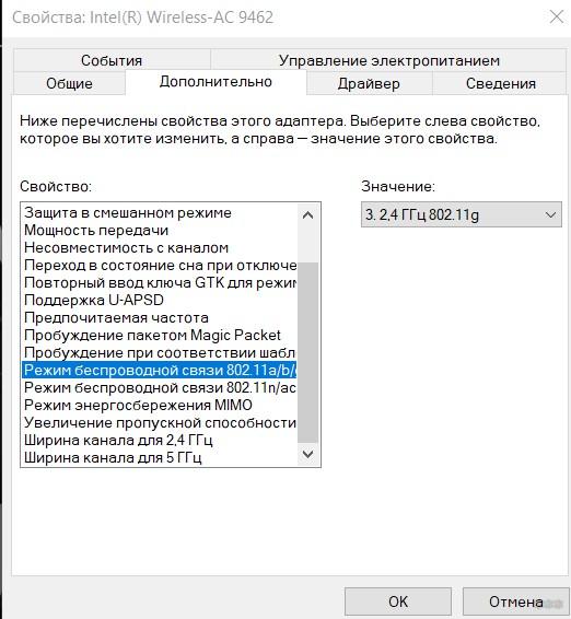 3 способа ограничить скорость интернета на компьютере от WiFiGid