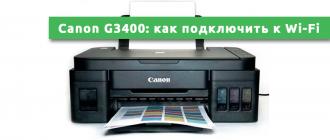 Canon G3400 как подключить к Wi-Fi