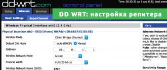 DD WRT настройка репитера
