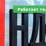 Работает только Яндекс