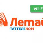 Wi-Fi Tattelecom