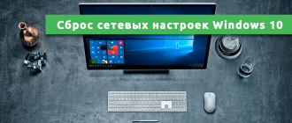 windows 10 компьютер