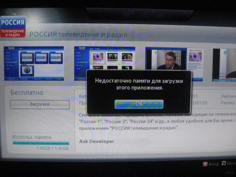 Как почистить кэш на телевизоре LG Smart TV: наша инструкция