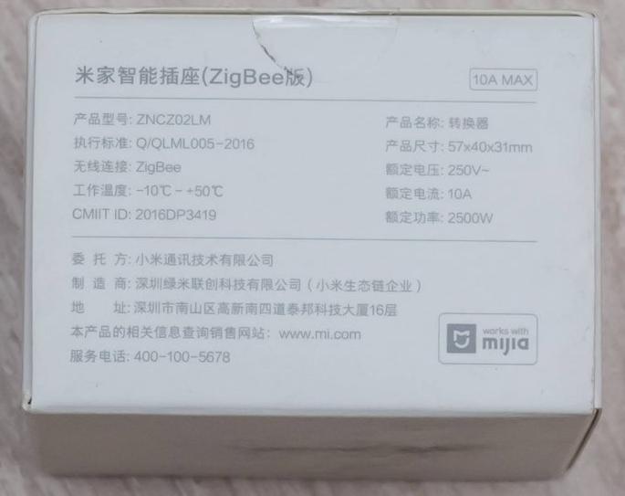 Wi-Fi розетка Xiaomi Mi для умного дома: полный разбор, настройка и подключение