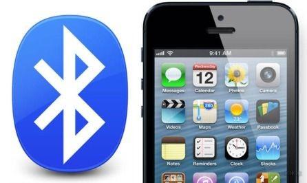 Как передать приложение через Bluetooth программой: разные варианты
