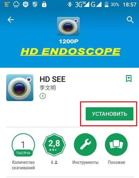 Wi-Fi видеоэндоскопы: ТОП лучших моделей и инструкция на русском языке