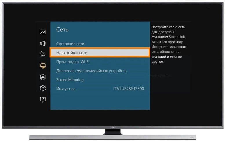 Как на телевизоре Samsung выйти в интернет: популярно для всех