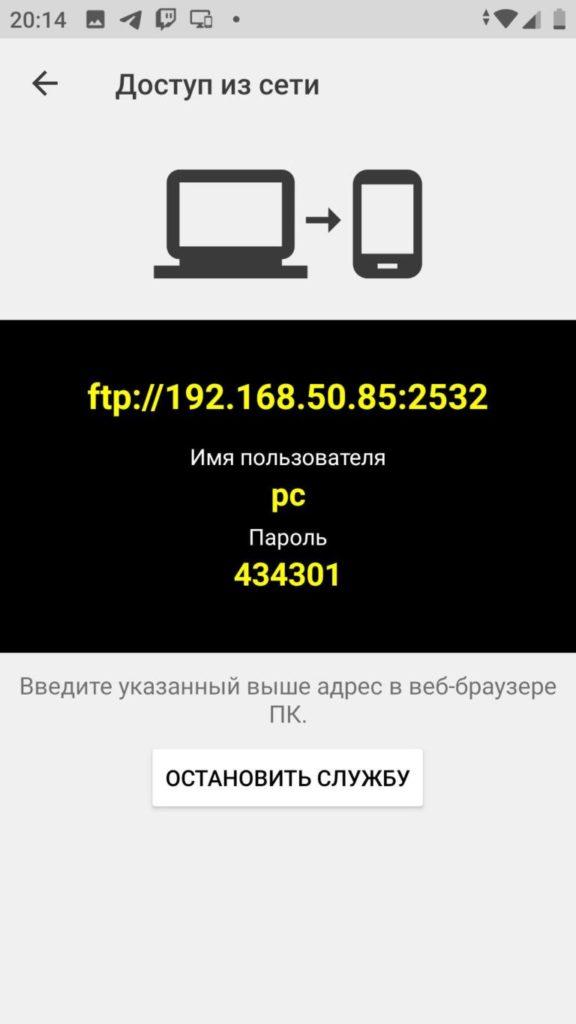 Как передать файл с телефона на компьютер по USB, Bluetooth и Wi-Fi