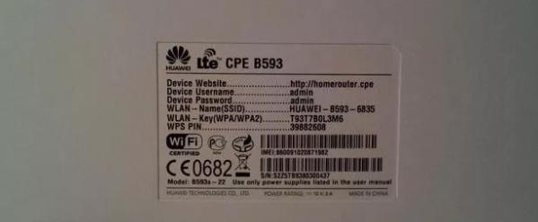 Вход в личный кабинет Huawei по 192.168.1.1
