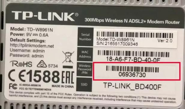 Как настроить aDSL модем W8961NB и W8961ND: полная инструкция