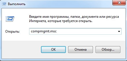 Не удается найти DNS-адрес сервера: полное решение проблемы