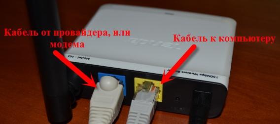 Как настроить роутер Tenda N3: полная пошаговая инструкция