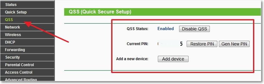 Кнопка QSS на роутере TP-Link: для чего нужна и как выключить функцию QSS