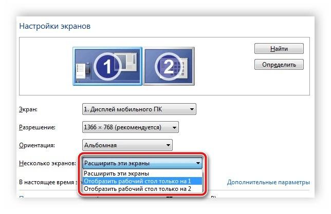 Как вывести изображение на ноутбук через HDMI за 5 минут
