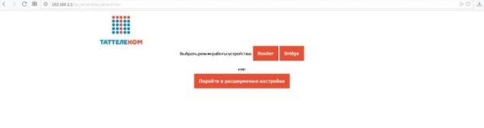 Настройка маршрутизатора Таттелеком Летай: RX-22200 и RX-11000