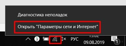Как включить Wi-Fi на ноутбуке MSI, если не работает: мой опыт