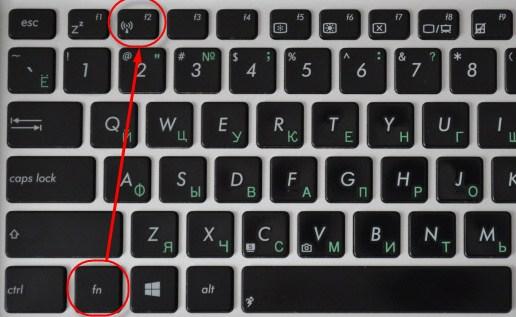 Как проверить Wi-Fi модуль на ноутбуке: тест на работоспособность