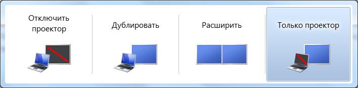 Нет изображения через HDMI на телевизоре или мониторе: что делать и как быть