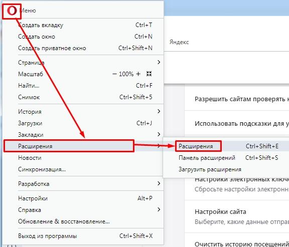 Не полностью открывается страница в браузере: некорректно отображаются картинки